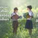 ανάγνωση παραμυθιών